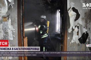 Новости Украины: утренний пожар в Одессе унес жизни двух человек