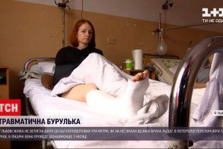 Новини України: у Львові травмована жінка не може з'ясувати, хто саме мав збивати бурулі