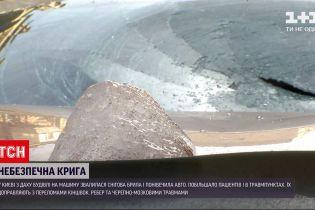 Новости Украины: в Киеве кусок льда упал на авто