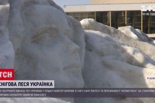 У Луцьку скульптор створив із 50 тонн снігу портрет Лесі Українки та персонажів її твору