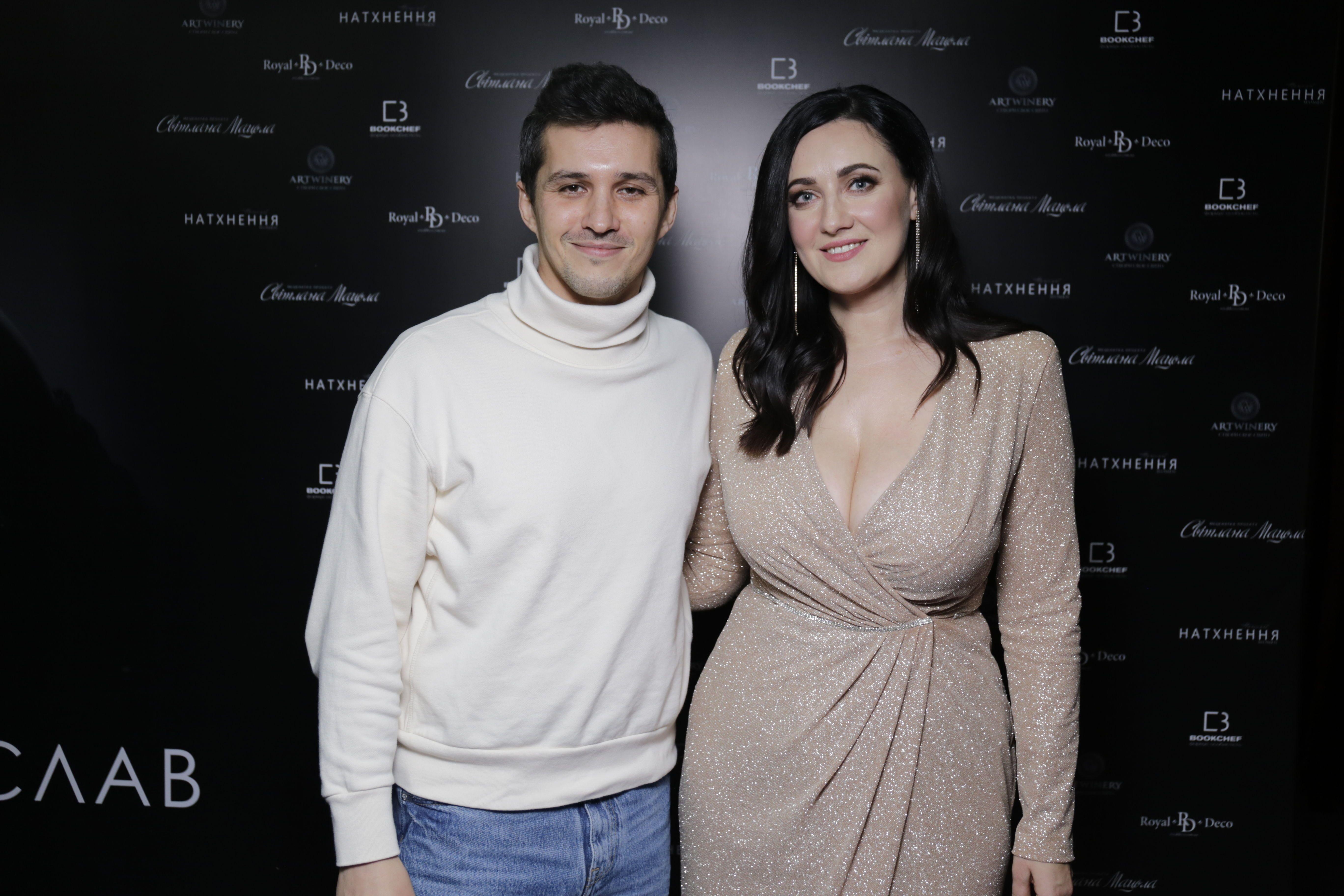 Соломія Вітвіцька та Акім Галімов