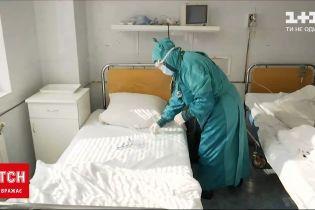 Коронавірус в Україні: за останню добу захворіли понад 8 тисяч людей
