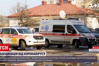 Новости Украины: на Прикарпатье впервые в Украине провела вакцинацию мобильная медицинская бригада