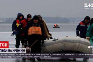 Новости Украины: в Днепре спасали рыбаков, которые дрейфовали по реке