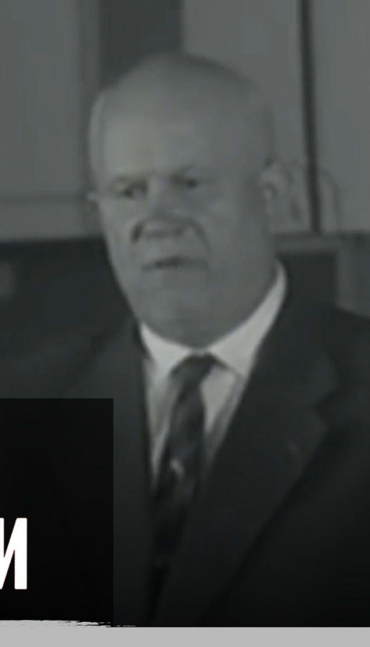 """Агенты ЦРУ раскрыли того, кто заказал убийство Джона Кеннеди – """"Секретные материалы"""""""