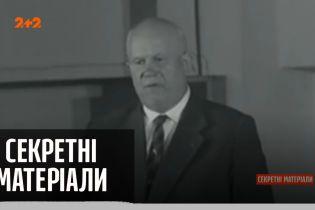 """Агенти ЦРУ викрили того, хто замовив вбивство Джона Кеннеді – """"Секретні матеріали"""""""