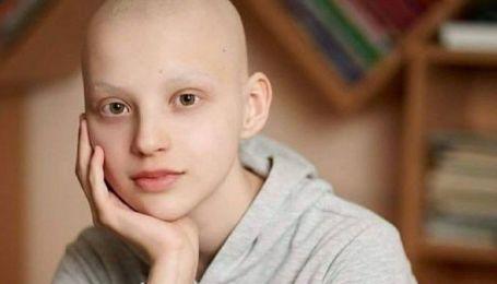 13-летняя Вероника Уласенко борется за жизнь: ребенку нужна немедленная помощь