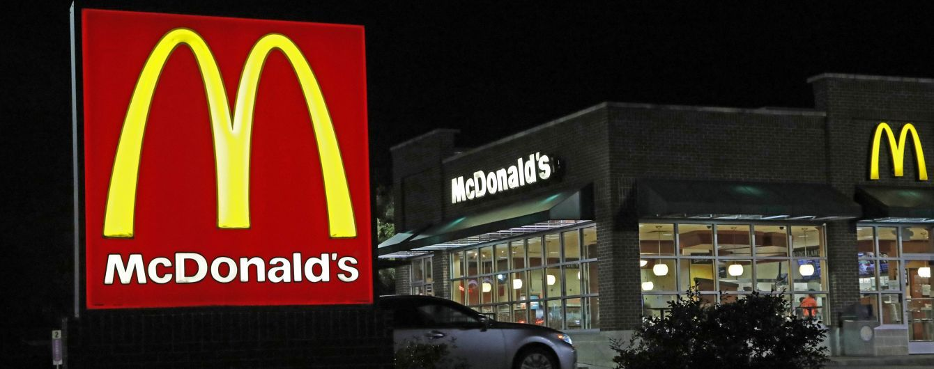 McDonald's має секретний підрозділ для стеження за співробітниками, які вимагають підвищення зарплати - Vice