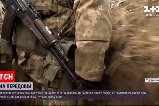 Новости с фронта: обстрел украинских позиций, один военный получил ранения
