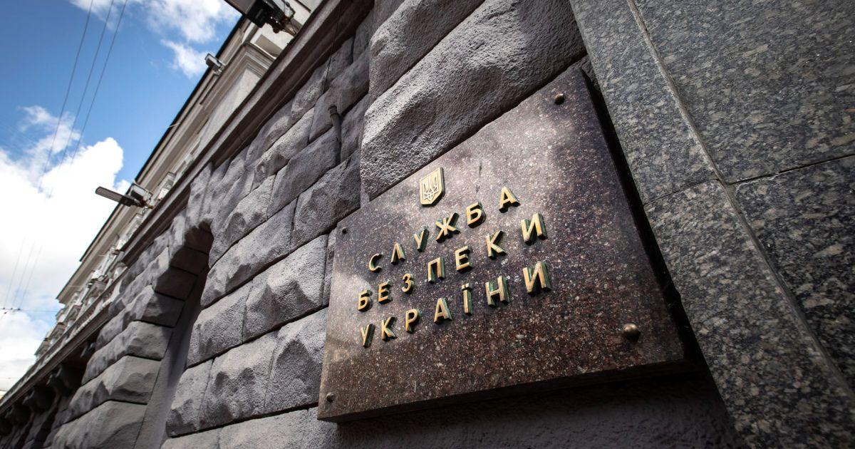 СБУ взялася за записи розмови Медведчука з Сурковим: обіцяє вивчити, чи є там кримінальні правопорушення