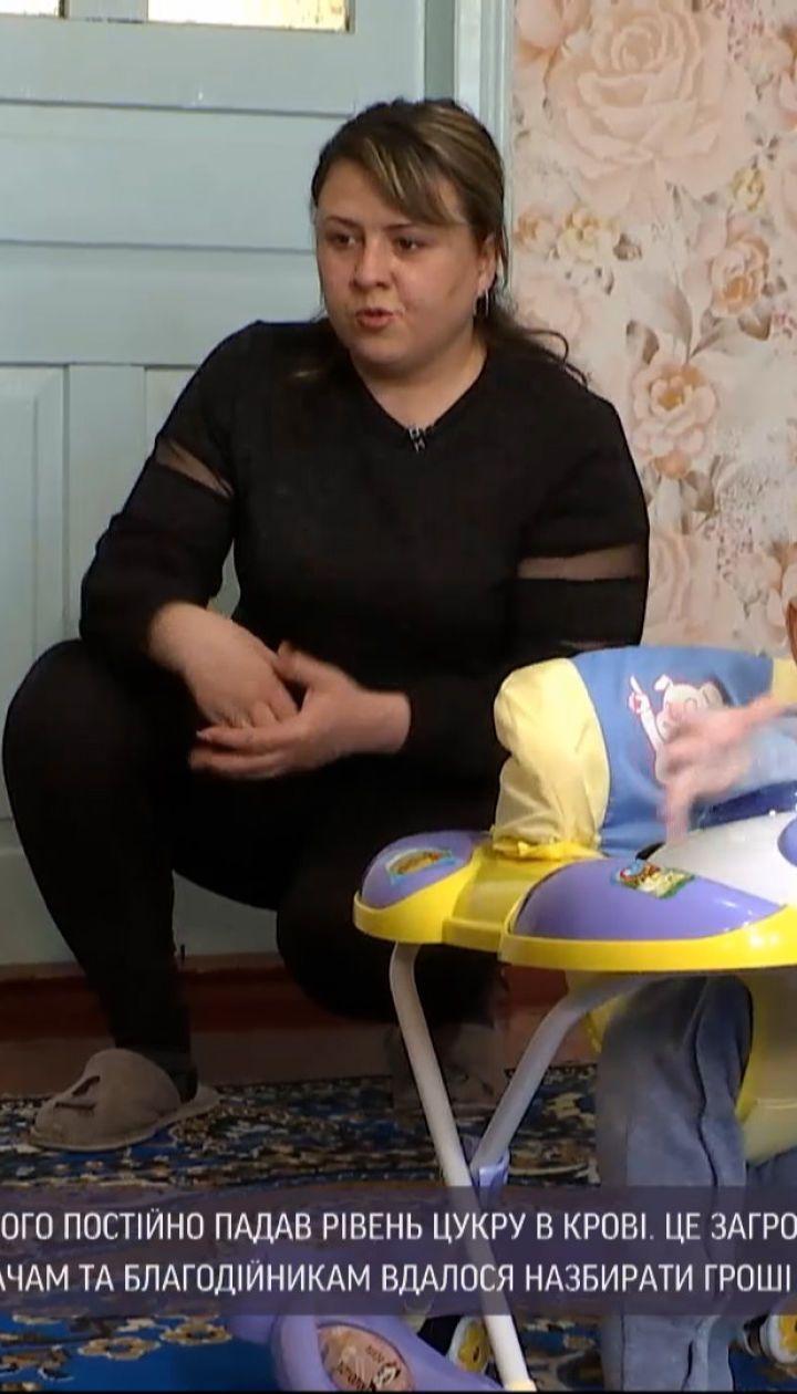 Новости Украины: история спасения мальчика, который родился с редким генетическим заболеванием