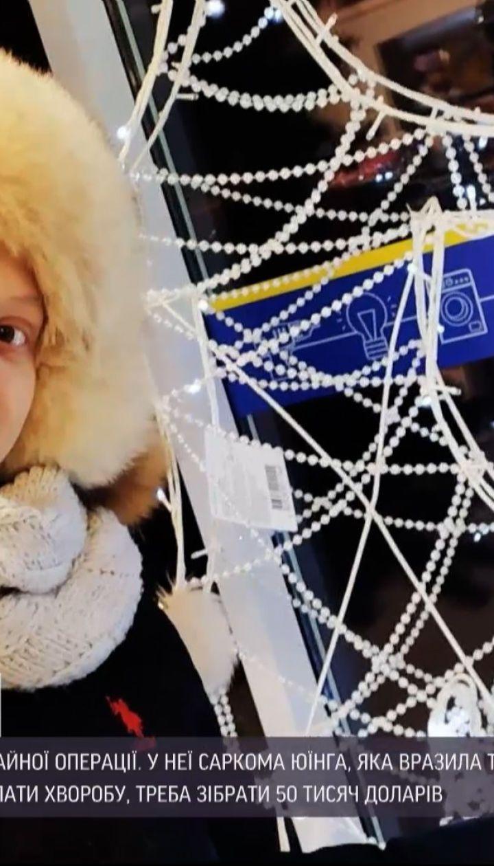 Допомога ТСН: родина 13-річної Вероніки, яка хворіє саркомою, збирає гроші на операцію