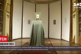 Новости Украины: во Львове показали любимое фото Леси Украинки