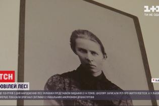 У Львові показали найулюбленіше фото Лесі Українки