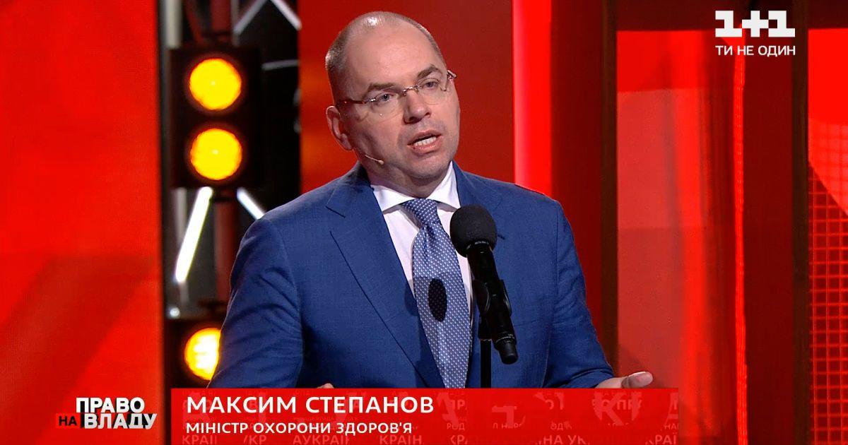 Министр Степанов рассказал, сколько украинцев вакцинировались от коронавируса