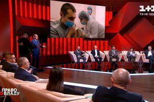 Максим Степанов пояснив, чому необхідно вакцинуватися