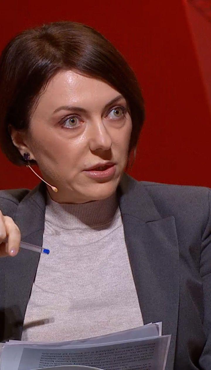 Криминолог Анна Маляр доложила о травмах, полученных потерпевшим по делу Стерненко