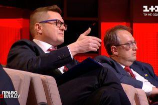 Голова СБУ анонсував розкриття нових фактів у справі Медведчука