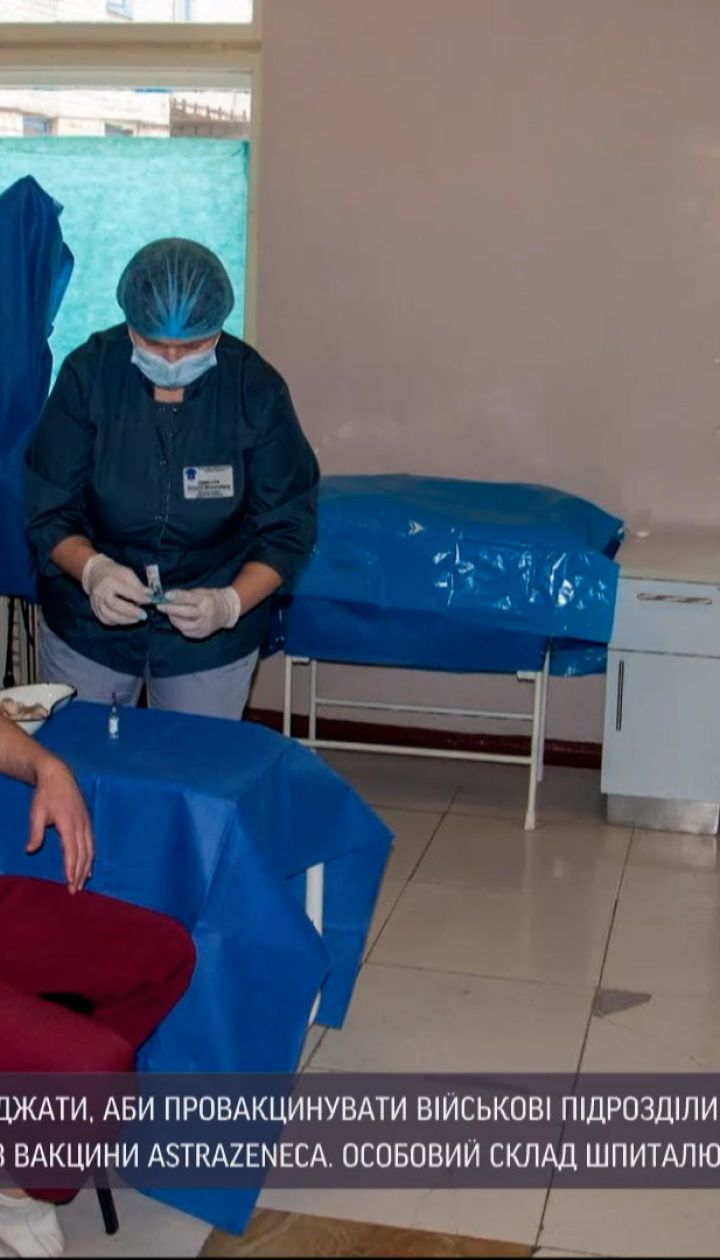 Новости Украины: на фронте началась вакцинация против коронавируса