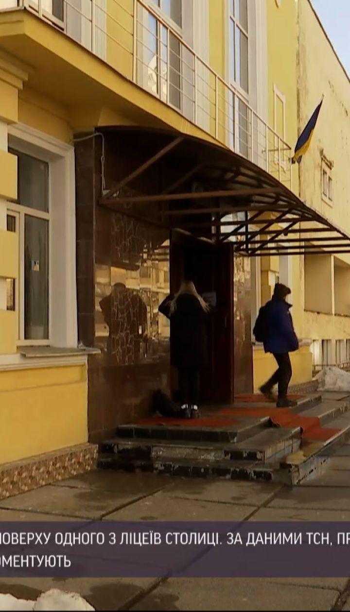 Новости Украины: в каком состоянии 11-летний мальчик, который накануне выпал из окна лицея