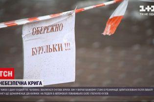 Новини України: травмовані сніговими брилами люди можуть вимагати компенсацію