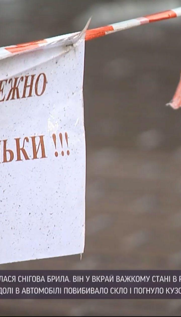 Новости Украины: травмированные снежными глыбами люди могут требовать компенсацию