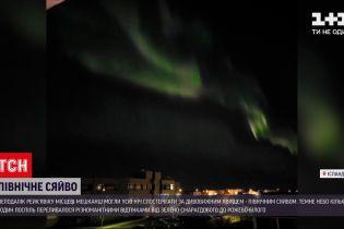 Новини світу: в небі над Ісландією з'явилося північне сяйво
