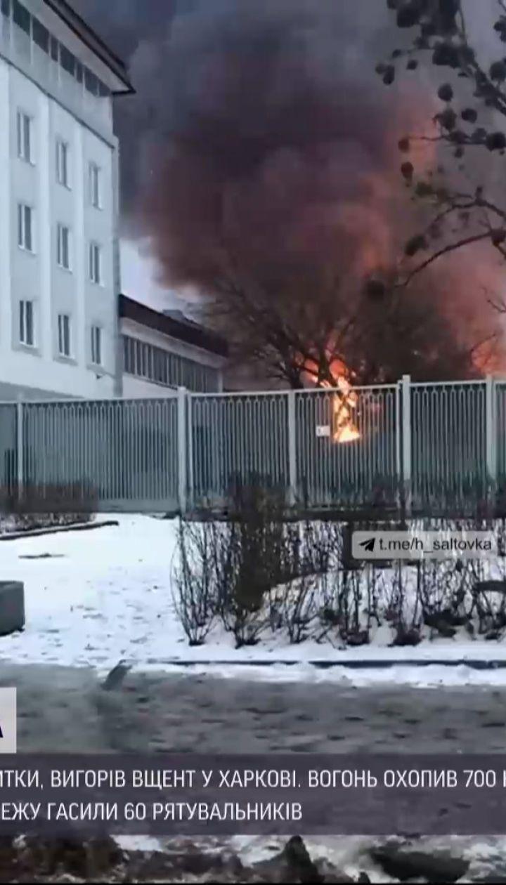 Новости Украины: в Харькове произошел масштабный пожар, горел склад