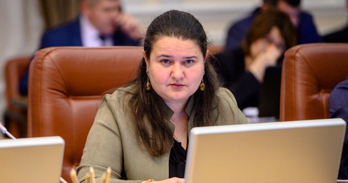 Маркарова прокомментировала назначение послом в США и поделилась, каким видит развитие Украины