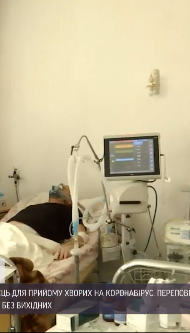 Коронавирус в Украине: в Коломые переполнены больницы, медики работают без выходных