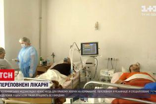 Коронавірус в Україні: у Коломиї переповнені лікарні, медики працюють без вихідних