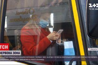 Коронавирус в Украине: как жители Прикарпатья отреагировали на карантин