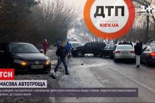 Новини України: у Київській області сталася масштабна ДТП, зіткнулися одразу 5 авто