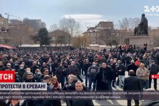 Новости мира: в Ереване люди вышли на протест, требуют отставки премьера Николы Пашиняна