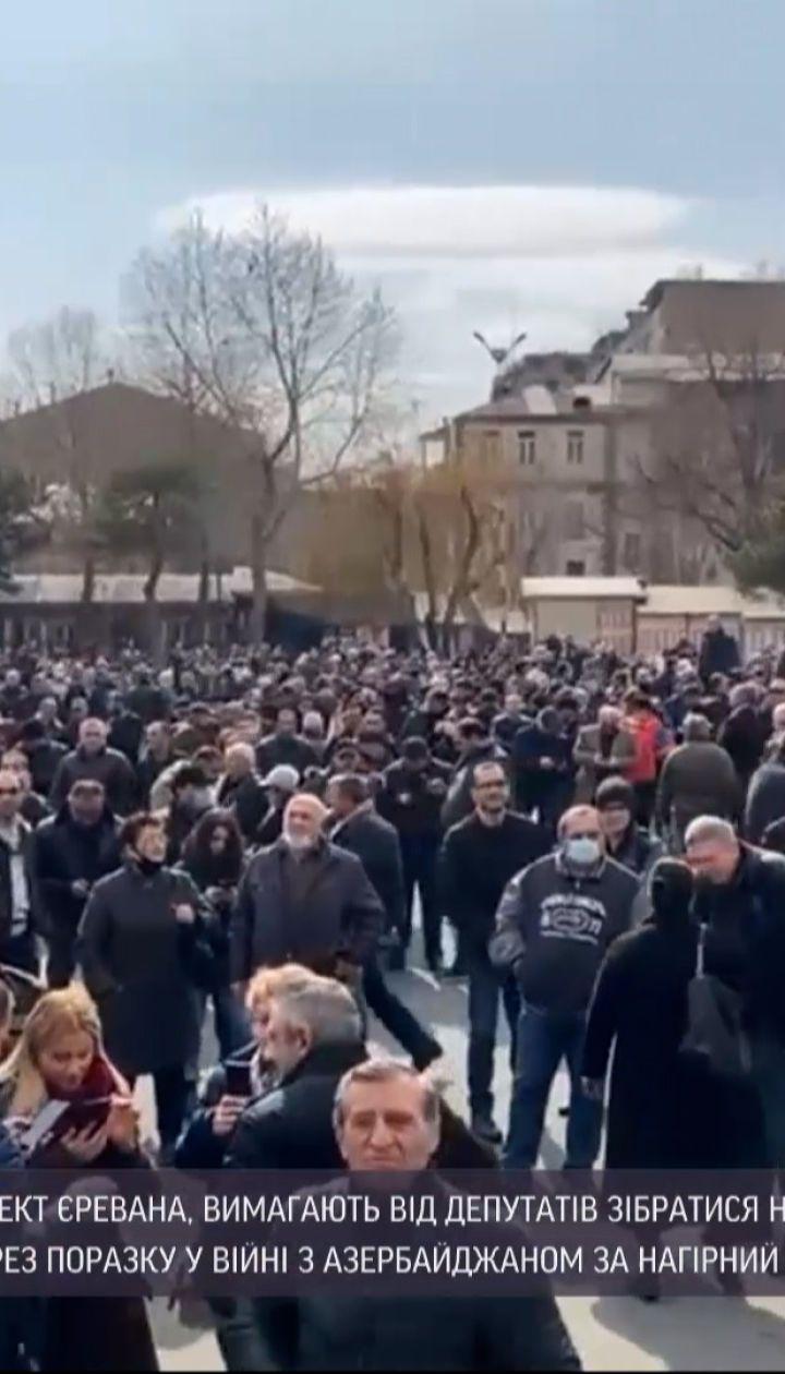 Новини світу: у Єревані люди вийшли на протест, вимагають відставки прем'єра Ніколи Пашиняна