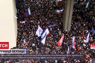 Новости мира: госсекретарь США призвал Россию освободить всех политзаключенных