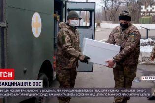 Новини України: мобільні групи розпочали вакцинацію у прифронтовій зоні