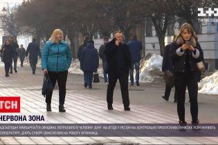 Новости Украины: в красную зону попала еще и Буковина