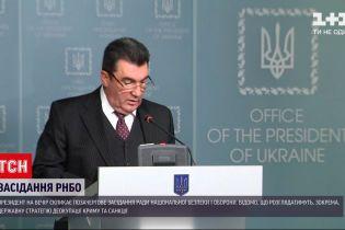 Новини України: на позачерговому засіданні РНБО розглянуть державну стратегію деокупації Криму