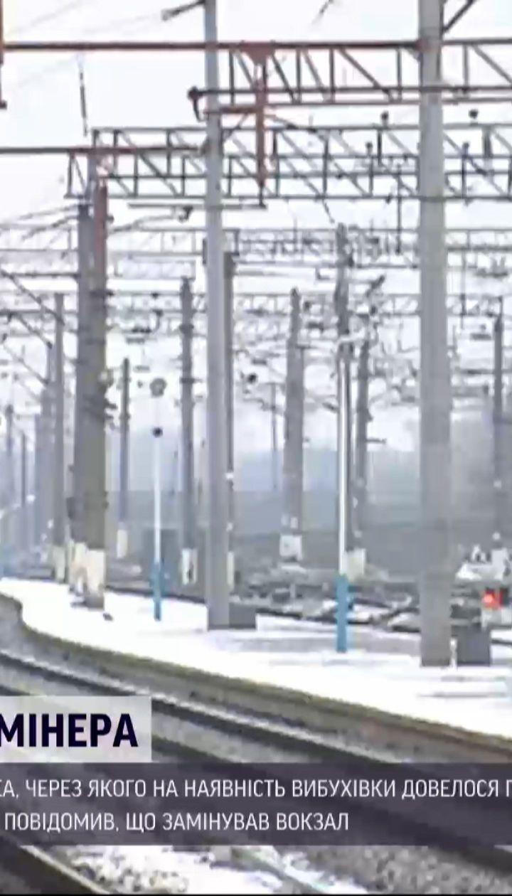 Новини України: через псевдомінера, вибухотехніки перевірили усі вокзали Сумської області