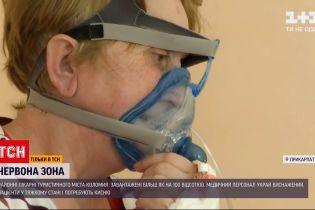 Новини України: у Коломиї лікарні заповнені на понад 100 %