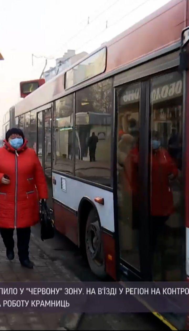 """Новини України: на Прикарпатті чимало людей ігнорує карантин, попри """"червону зону"""""""