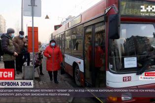 """Новости Украины: на Прикарпатье многие игнорируют карантин, несмотря на """"красную зону"""""""