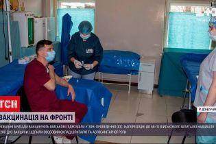 Новини з фронту: у прифронтовому Покровську стартувала вакцинація