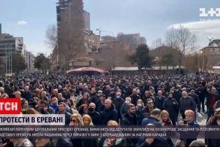 Новини світу: у Вірменії тривають протести - мітингарі перекрили центральний проспект столиці