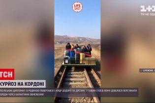 Новини світу: працівники російської амбасади повернулися з Північної Кореї дрезиною