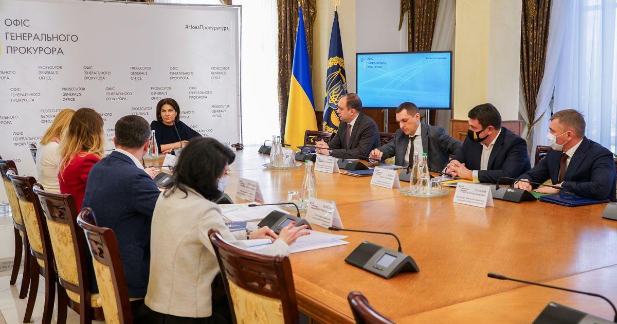 Є ризики, що ЄС скасує санкції щодо деяких українських ексвисокопосадовців: Венедіктова скликала нараду
