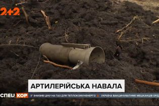 Новости ООС: оккупанты десять раз нарушили режим прекращения огня