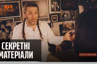 """Секс-скандал украинского шоу-бизнеса: за что обвиняют фотографа Ктиторчука — """"Секретные материалы"""""""