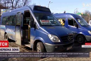 """Новини України: як карантинні обмеження """"червоної зони"""" змінили Прикарпаття"""